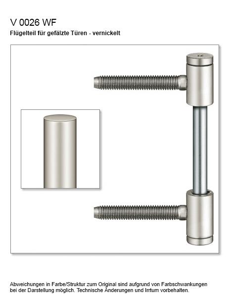 Standard türmaß  Tür weiß massiv Kirsten - Türen und Beschlag Paul 24 GmbH
